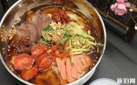 北京哪家凉面冷面好吃