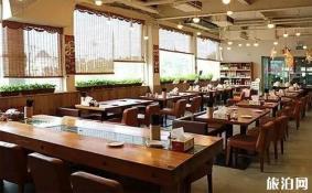 北京港式茶餐厅推荐