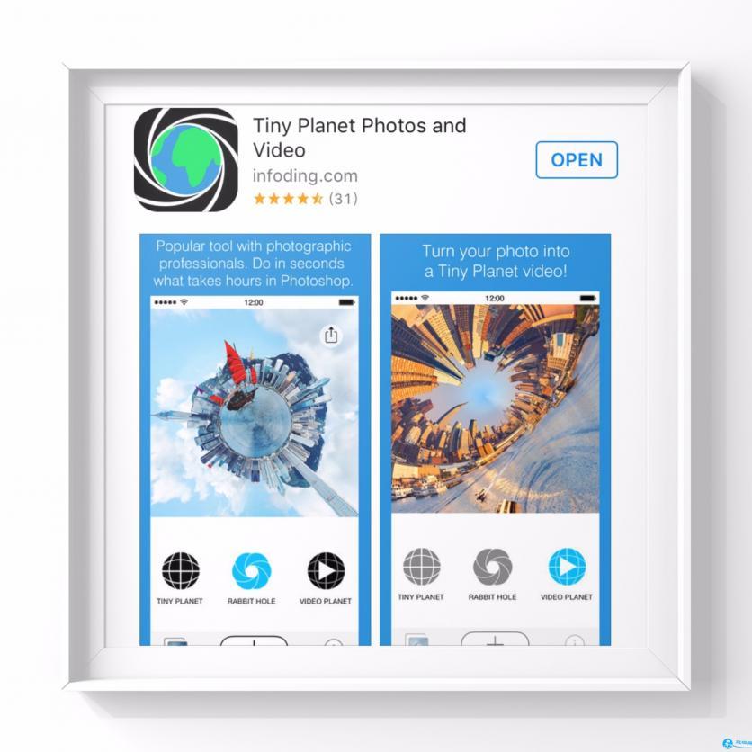 拍照修图软件哪个好用 手机拍照软件哪个最好