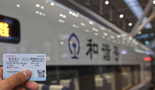 京张高铁今日起正式开通运营