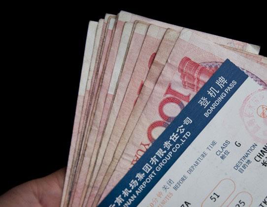 五一假期国内机票低至一折,杭州到北京150元