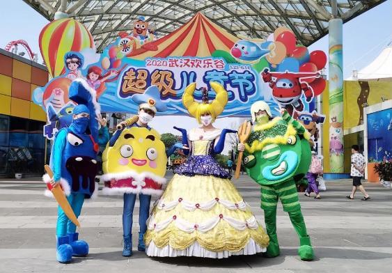 2020武汉欢乐谷儿童节门票活动及时间表