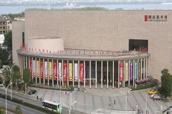湖北美术馆于2020年6月14日恢复开放