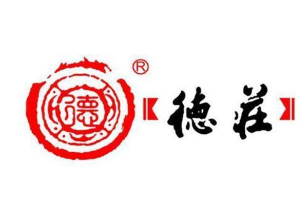 重庆旅游必吃的十大特色火锅店排名