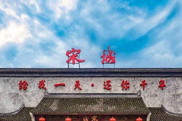 杭州最值得去的十大景点排行榜