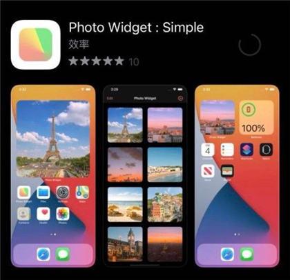 Photo Widget自定义小组件图片教程介绍