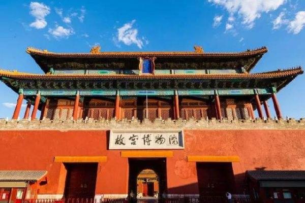 北京故宫开放时间 故宫一日游路线安排