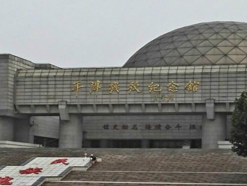天津人最喜欢的十大景点排行榜