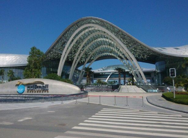 海南新增6家离岛免税店-地址及开业时间